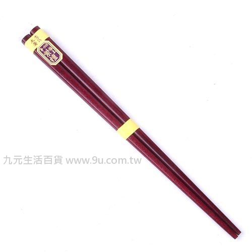 【九元生活百貨】御膳坊10雙入紫檀木筷 筷子 原木筷