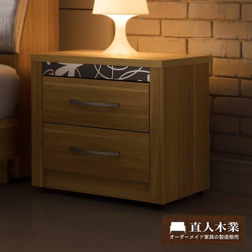 【日本直人木業】LIITON簡約床頭櫃