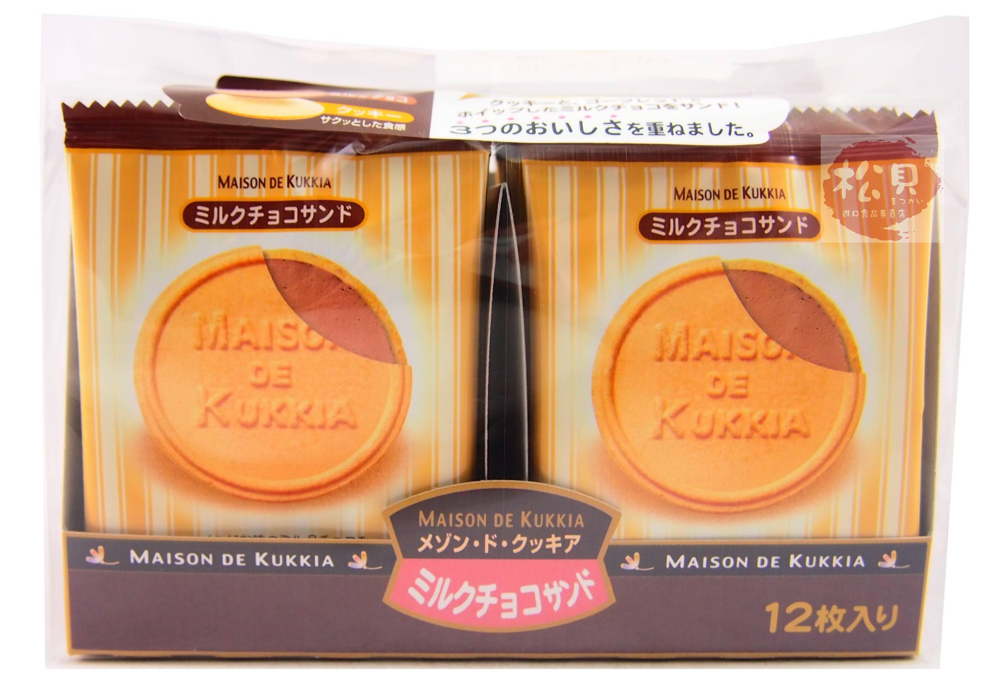 吉帽法蘭酥12枚巧克力132g【4934675001108】