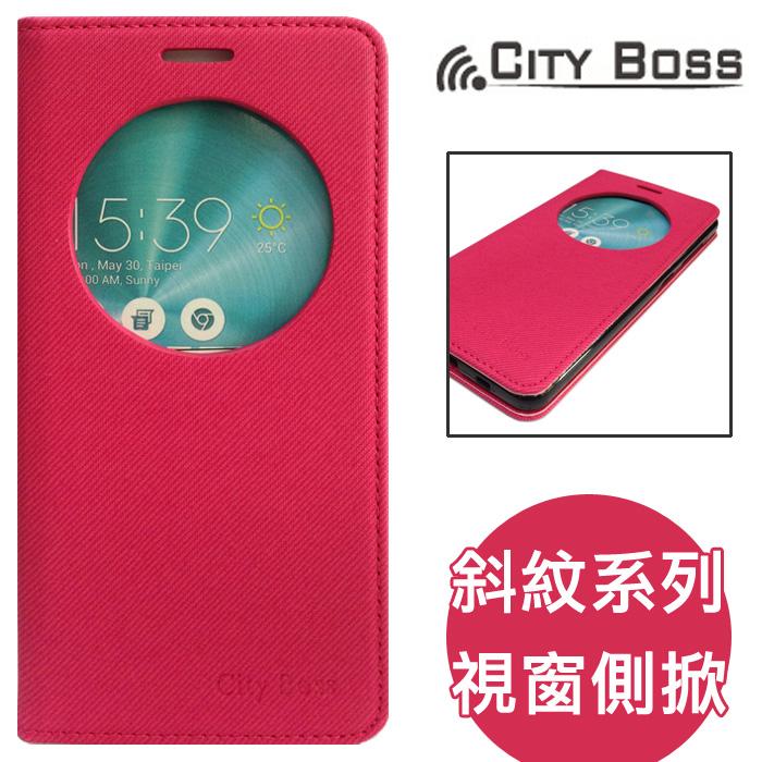 CITY BOSS 斜紋系列*5.7吋 ASUS ZenFone 3 Deluxe/ZS570KL 華碩 視窗 手機 側掀 皮套/磁扣/保護套/背蓋/支架/軟殼/手機殼/保護套/桃色/TIS購物館