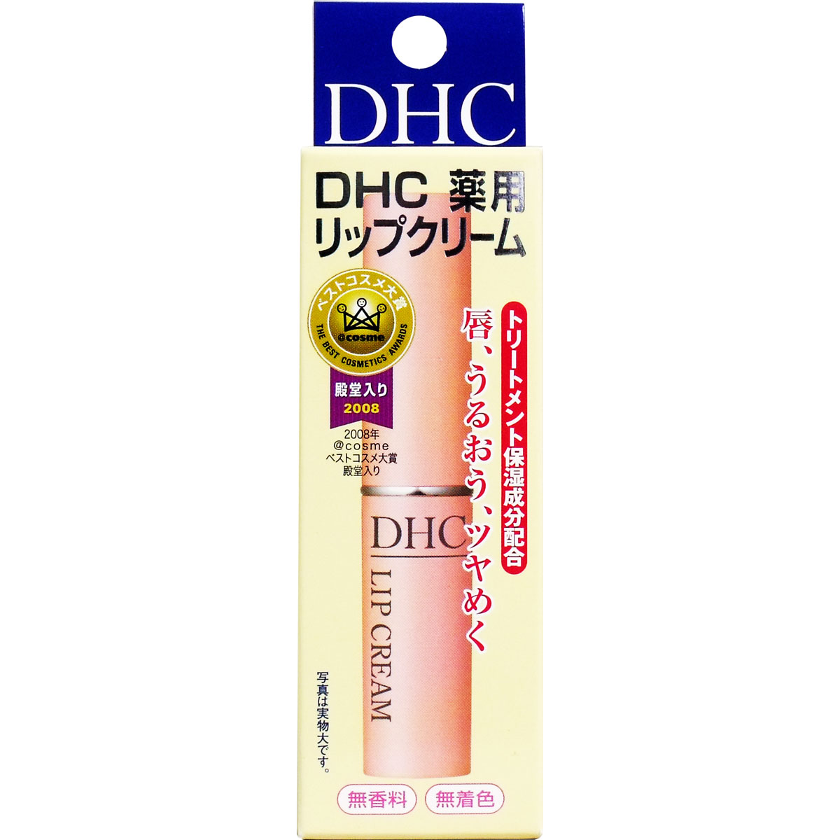 DHC 護唇膏