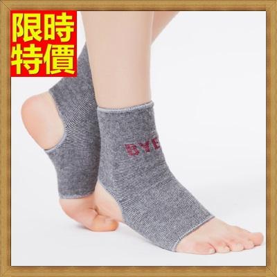 護膝 運動護具(一雙)-親膚舒適跑步羽毛球防護保護腳踝護套69a57【獨家進口】【米蘭精品】