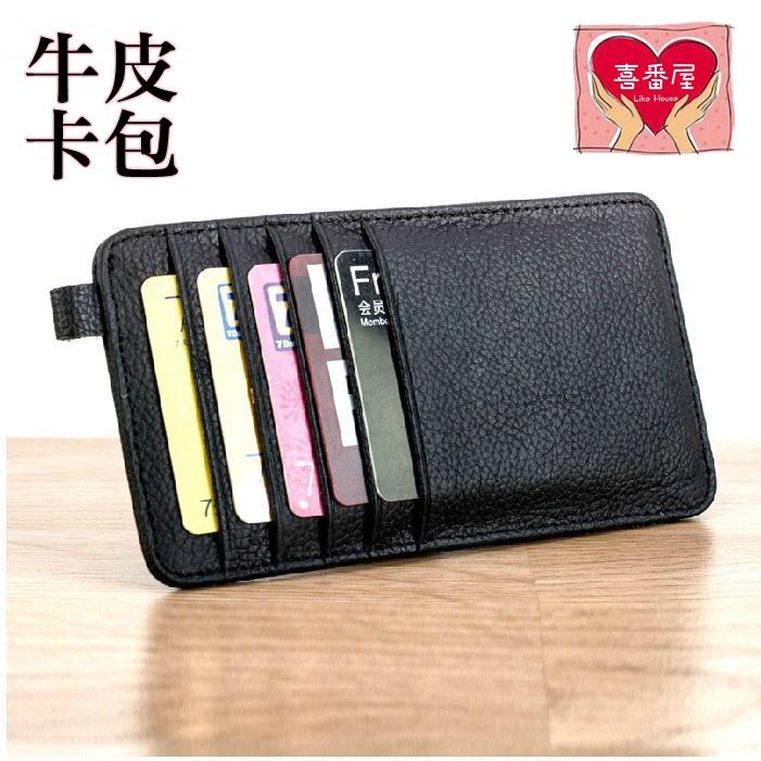 (喜番屋)日韓版真皮牛皮多卡位大容量男士女士皮夾皮包錢夾零錢包金融信用銀行卡片夾卡片包卡片套卡片冊男包女包CB71