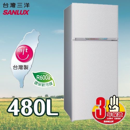 SANLUX SANYO 台灣三洋 480L 風扇雙門冰箱 SR-B480B