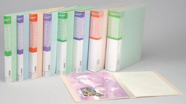 P.P 20入大理石紋資料簿