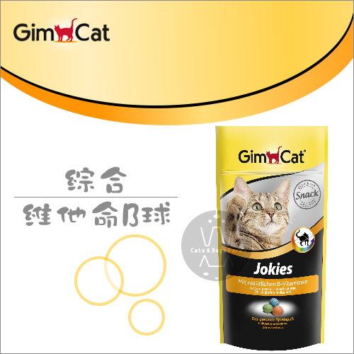 +貓狗樂園+ 德國GIMPET竣寶【綜合維他命B球。40g】90元