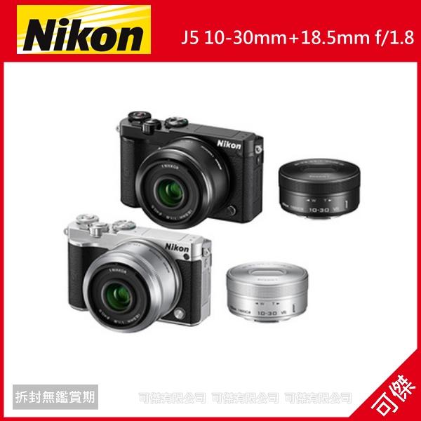 可傑 Nikon J5 10-30mm+18.5mm f/1.8 雙鏡組 國祥公司貨 三色 登錄送原電至12/31