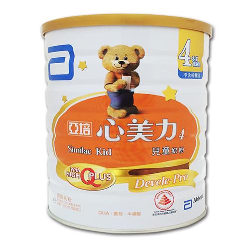 亞培恩美力優質兒童奶粉 1.7kg【合康連鎖藥局】