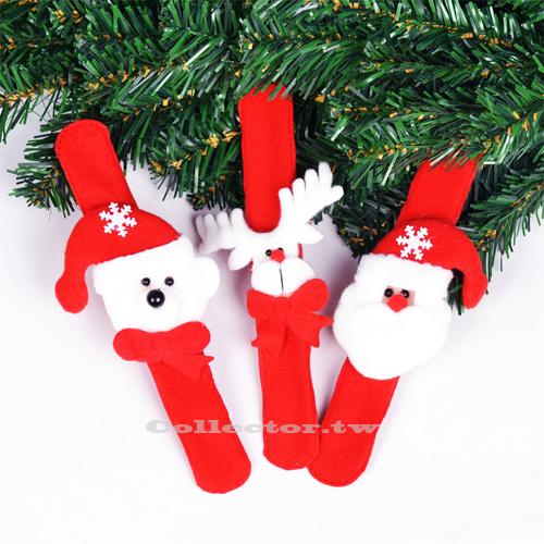 【P15111002】聖誕派對專用-聖誕手環拍拍圈 聖誕禮物 大人小孩都適用