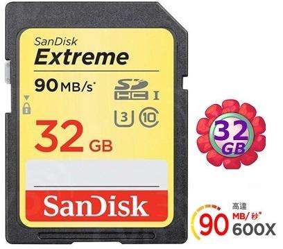 SanDisk 32GB 32G SDHC【90MB/s】Extreme 600X SD UHS-I UHS 4K U3 Class 3 C10 Class 10 原廠包裝 相機記憶卡