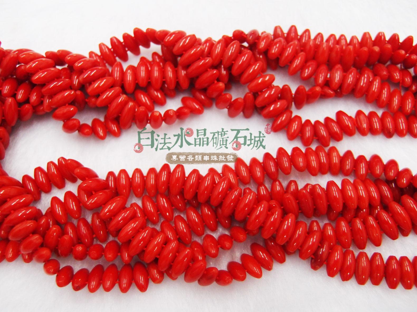 白法水晶礦石城 印尼 紅珊瑚 4*8mm -雙排 礦質 串珠/條珠  首飾材料(一件不留出清五折區)