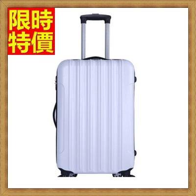 行李箱 拉桿箱 旅行箱-28吋高貴品味生活自由男女登機箱12色69p2【獨家進口】【米蘭精品】