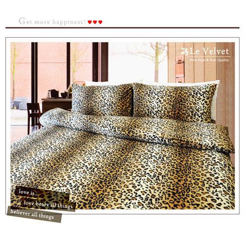 【時尚豹紋】超厚.奈米遠紅外線 雙人四件式兩用毯床包組   ◆ 高級搖粒絨 台灣製◆ HOUXURY寢具購物網