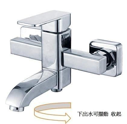 2ways附花灑 淋浴龍頭組 沐浴 浴室 衛浴(含蓮蓬頭+固定座+出水軟管) 下擺動切換出水模式 高質感電鍍環保無毒台製