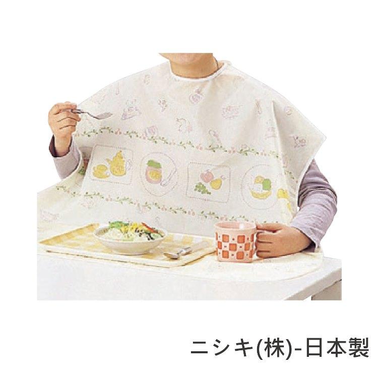 圍兜 -老人用品 大人用 餐用 撥水加工 日本製 [E0065]