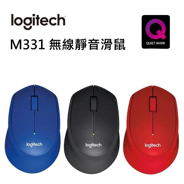Logitech 羅技 M331 無線靜音滑鼠 光學滑鼠 電力續航可達24個月