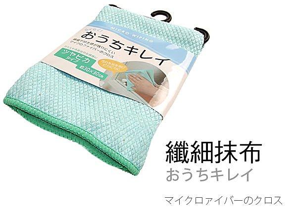 BO雜貨【SV3258】日系精品 纖細抹布 毛巾 玻璃 油污 吸水 廚房浴室流理台 清潔
