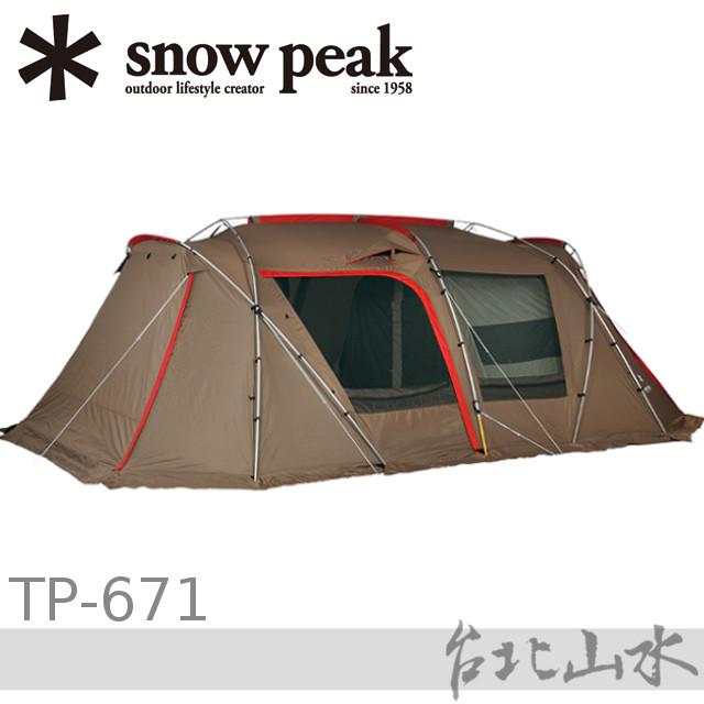Snow Peak Land Lock別墅帳 頂級一房一廳帳/客廳帳/寢室帳 TP-671