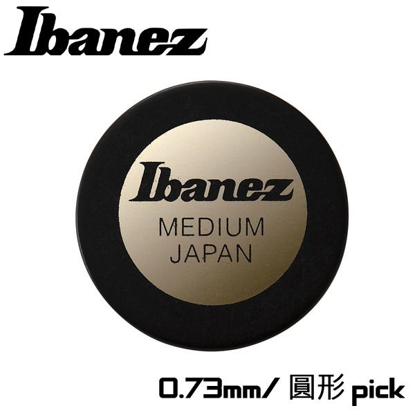 【非凡樂器】Ibanez 日本製圓形彈片pick【Medium】0.73mm 超適合刷奏