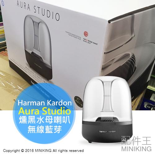 【配件王】代購 Harman kardon Aura Studio 燻黑水母喇叭 無線藍芽音響 國際電壓 nova Omni10 Omni20