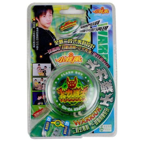 YOYO 小炫風溜溜球(火力戰士)/一個入 促[#150]~出清商品