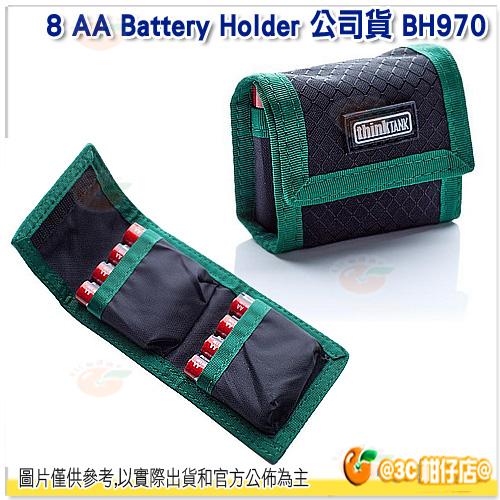 Thinktank 創意坦克 8 AA Battery Holder 電池收納包 BH970 彩宣公司貨