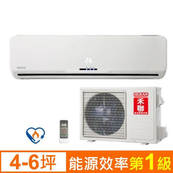 ★綠G能★HERAN禾聯HI-M23A(室內機)/HO-M23A(室外機)變頻冷專型一對一壁掛式冷氣預購