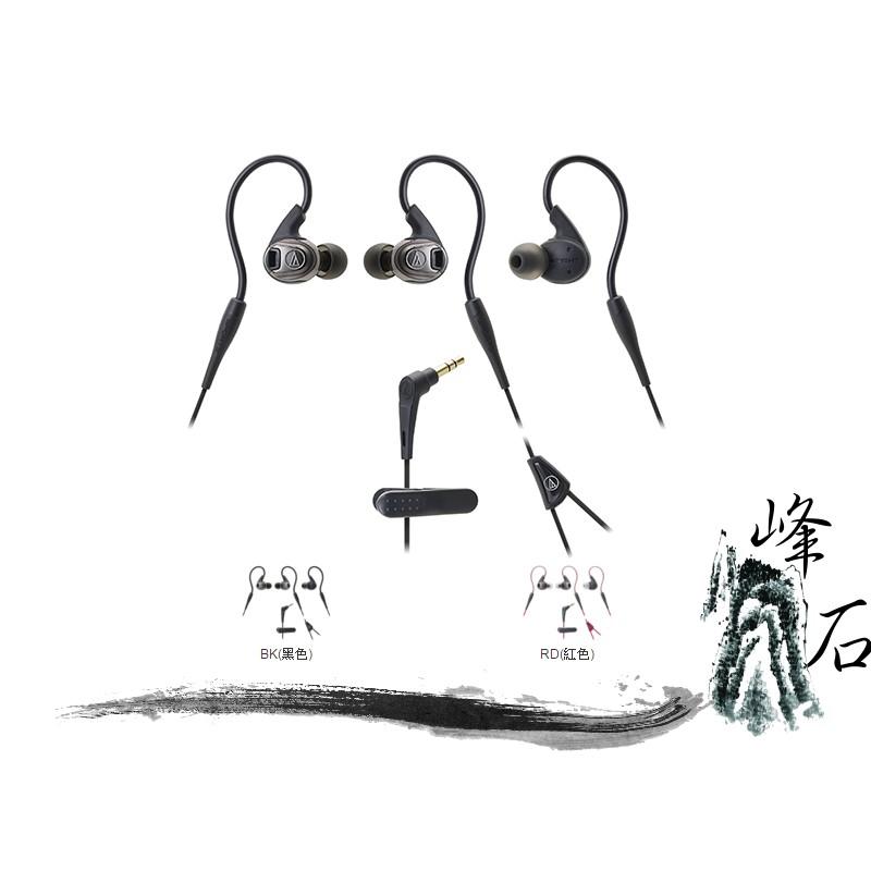 樂天限時促銷!平輸公司貨 日本鐵三角  耳塞式耳機 ATH-SPORT3