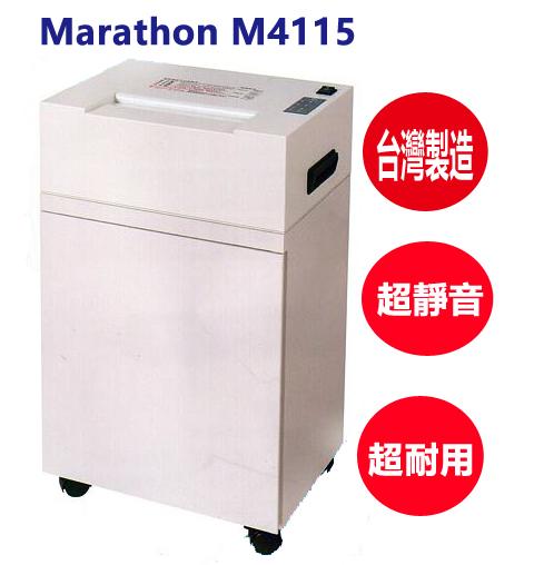 Marathon M4115 (A3短碎狀) 碎紙機