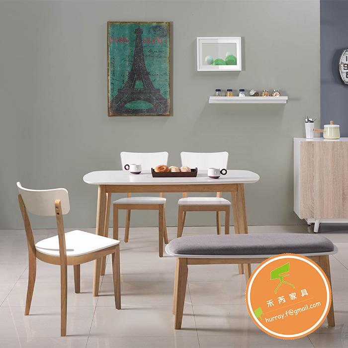 【禾芮家具】北歐風餐桌椅組