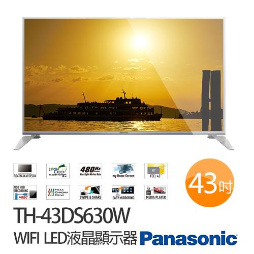 Panasonic 國際 TH-43DS630W 43吋 WIFI LED液晶顯示器《加贈 HDMI線、7-11禮券$200》