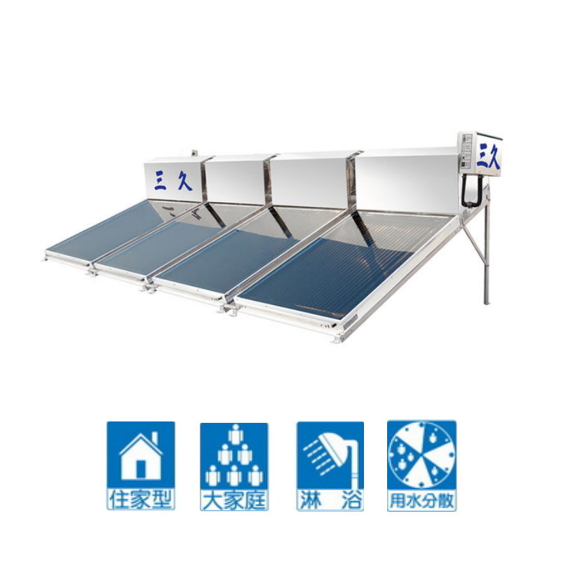 三久太陽能熱水器TOP-512【本機型補助NT11,440】