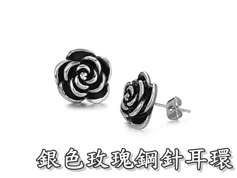 《316小舖》【S37】(優質精鋼耳環-銀色玫瑰鋼針耳環-單邊價 /玫瑰花耳環/花朵耳環/造型百搭/交換禮物/韓系風格)