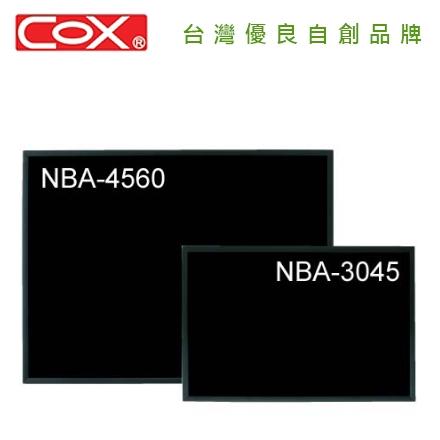 COX 三燕 NBA-4560 膠框鏡面磁性展示黑板 / 個