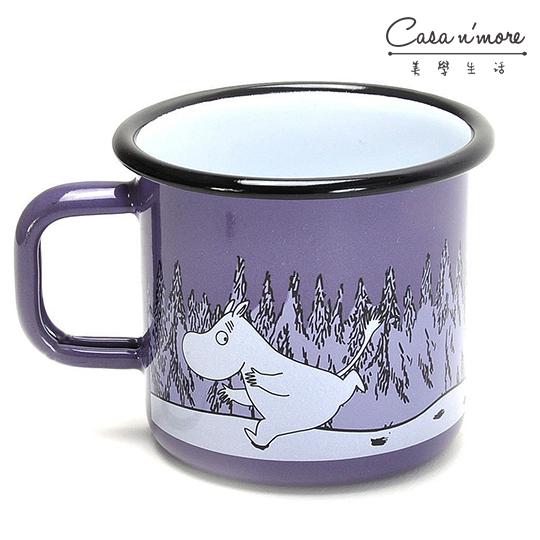 Muurla 嚕嚕米 哥古 琺瑯杯 馬克杯 咖啡杯 250ml 紫色