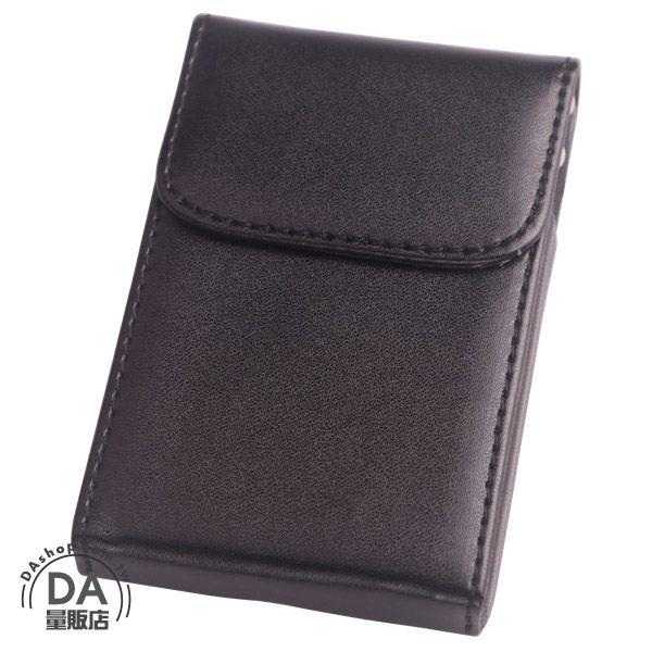 《DA量販店》A-7全新 隨身攜帶  香煙盒 適合個人時尚配件 高品質 皮質 (37-565)
