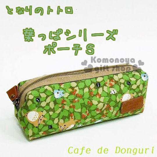 〔小禮堂〕宮崎駿 TOTORO 龍貓 拉鍊式化妝包《小.長方形.綠.朋友.葉子滿版》可當筆袋使用