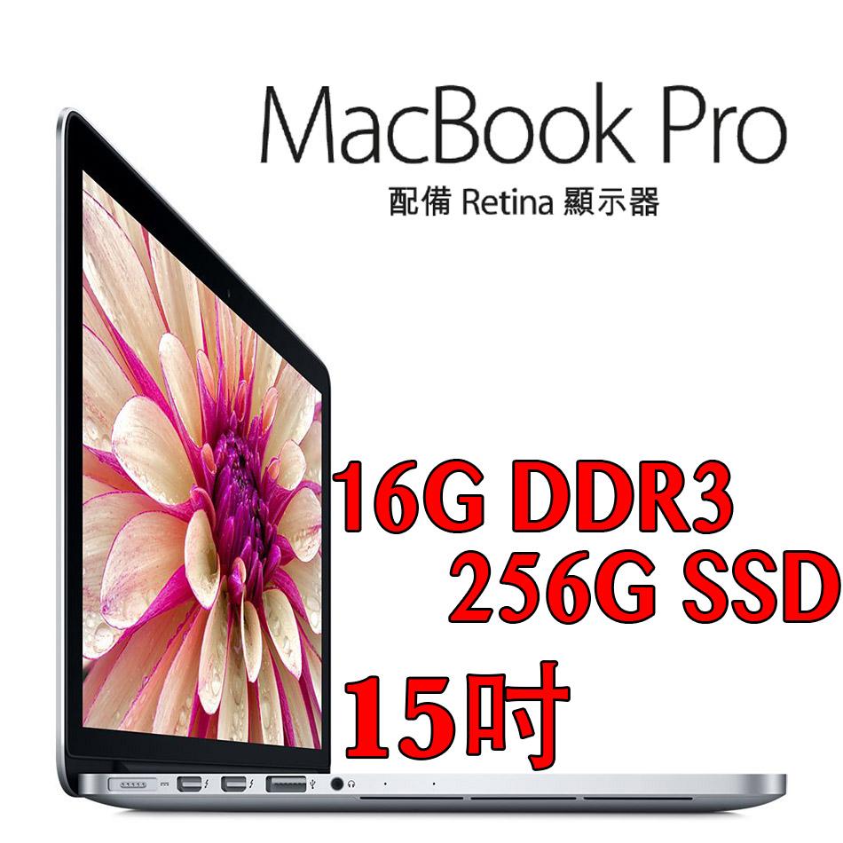 【限量現金促銷價】Apple 蘋果 MacBook Pro Retina 15吋/2.2GHz i7/16G/256G SSD(MJLQ2TA/A)