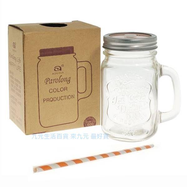【九元生活百貨】韓國梅森吸管玻璃杯/雙蓋 玻璃水杯 梅森瓶 吸管杯