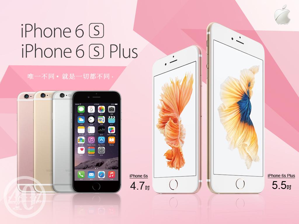 【Apple 福利品】iPhone 6s plus 16GB 智慧型手機(加送皮套)
