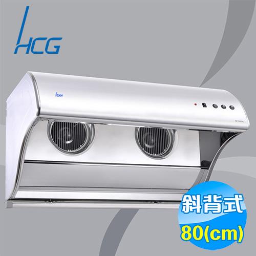 和成 HCG 80公分不鏽鋼斜背式直立電熱抽油煙機 SE-756SL