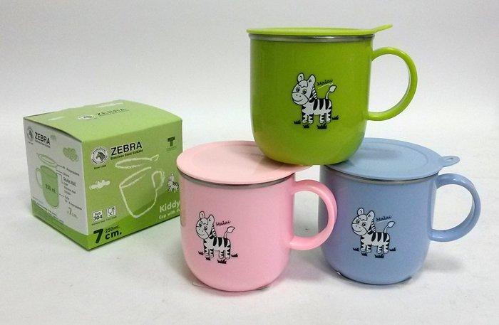 斑馬兒童馬克杯(附蓋)250ml