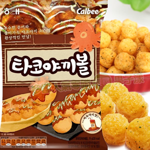 韓國海太 calbee 章魚燒球/玉米餅乾 [KR258]
