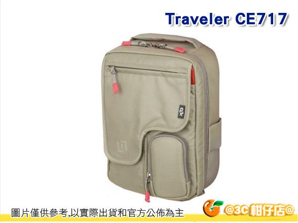 美國 CLIK ELITE 戶外 旅行者Traveler單肩攝影側背包 CE717 黑/灰/藍/延齡草 公司貨