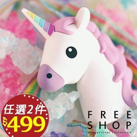 Free Shop  超萌創意可愛卡通造型獨角獸大便便骷髏頭表情符號行動電源【QPPTB8019】