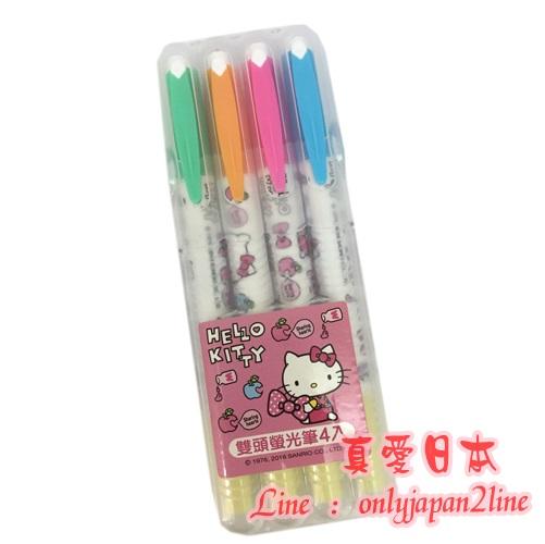 【真愛日本】16091000052雙頭螢光筆4入-2款 三麗鷗 Hello Kitty 凱蒂貓 文具 螢光筆 正品 限量