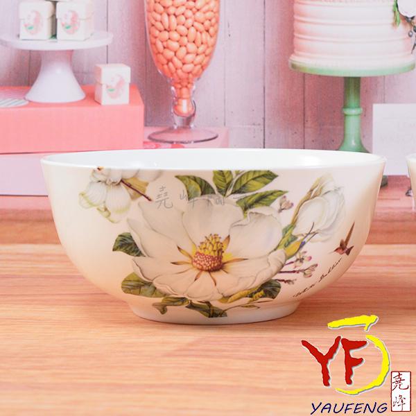 ★堯峰陶瓷★餐桌系列 骨瓷 白山茶 7吋湯碗 碗公 麵碗 碗缽