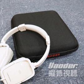 【曜德視聽】方型硬殼收納盒 頭戴式耳機 耳罩式耳機專用