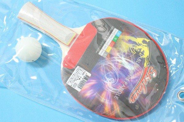 鐵人牌桌球拍 P-900 桌拍 乒乓拍 乒乓球拍(附球.負手板刀板)MIT製/一支入{定100}