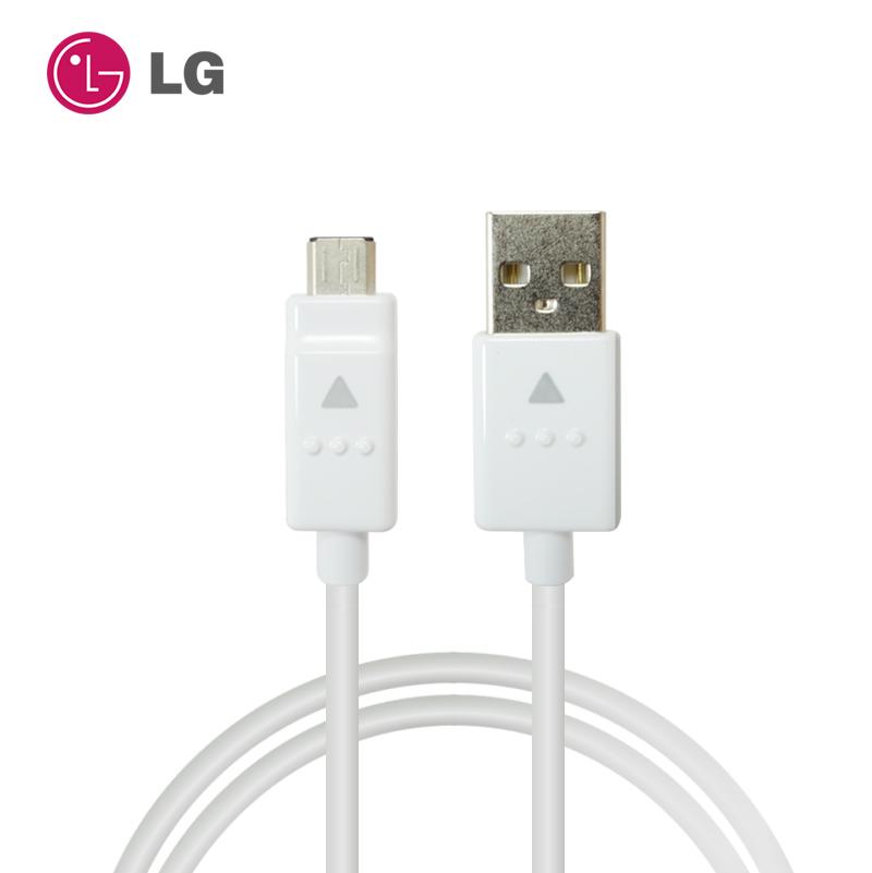 LG G4 H815  原廠傳輸線/充電傳輸線/G3 D855/Spirit LTE C70/H440Y/G Flex D958/G Flex 2/AKA/Spirit/K10/Stylus 2/K8